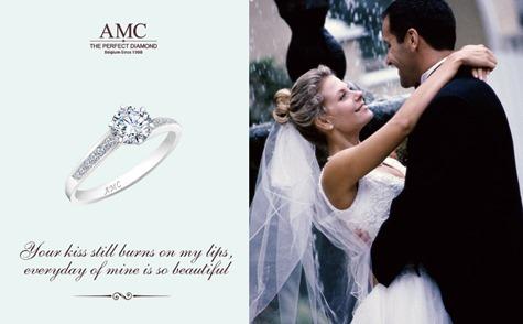 AMC 鑽石婚戒3100-800×495
