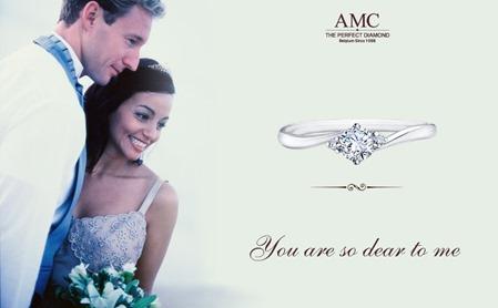 3242A AMC鑽石婚戒鑽戒對戒求婚戒 800×495