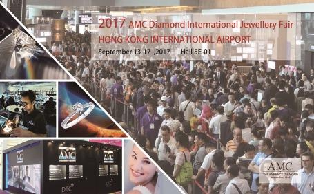香港寶石大展