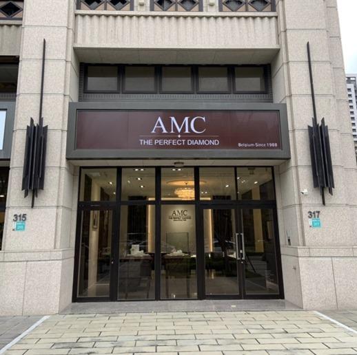 AMC鑽石婚戒台南門市開幕慶全省門市同步優惠實施中