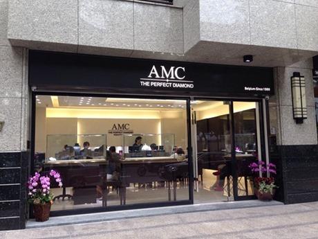 AMC_thumb1[1]