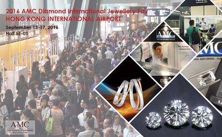 AMC鑽石婚戒鑽戒求婚戒2016全球鑽石珠寶大展800X495