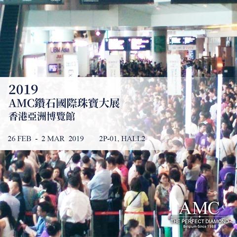 2019香港國際鑽石珠寶展AMC鑽石婚戒集團LINE.IG.FB.手機版1040x1040