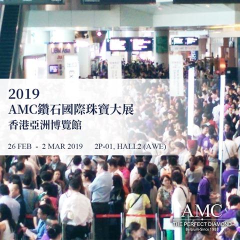 (o)修改2019香港國際鑽石珠寶展AMC鑽石婚戒集團LINE.IG.FB.手機版1040x1040