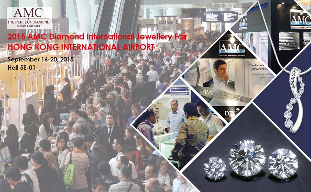2015年9月份amc钻石婚戒集团全球国际钻石珠宝大展即将开始amc邀您共